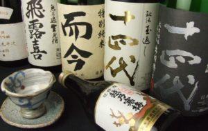 日本酒_6