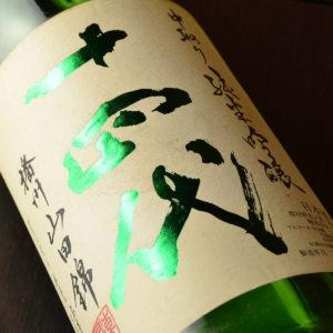 難波の居酒屋の日本酒
