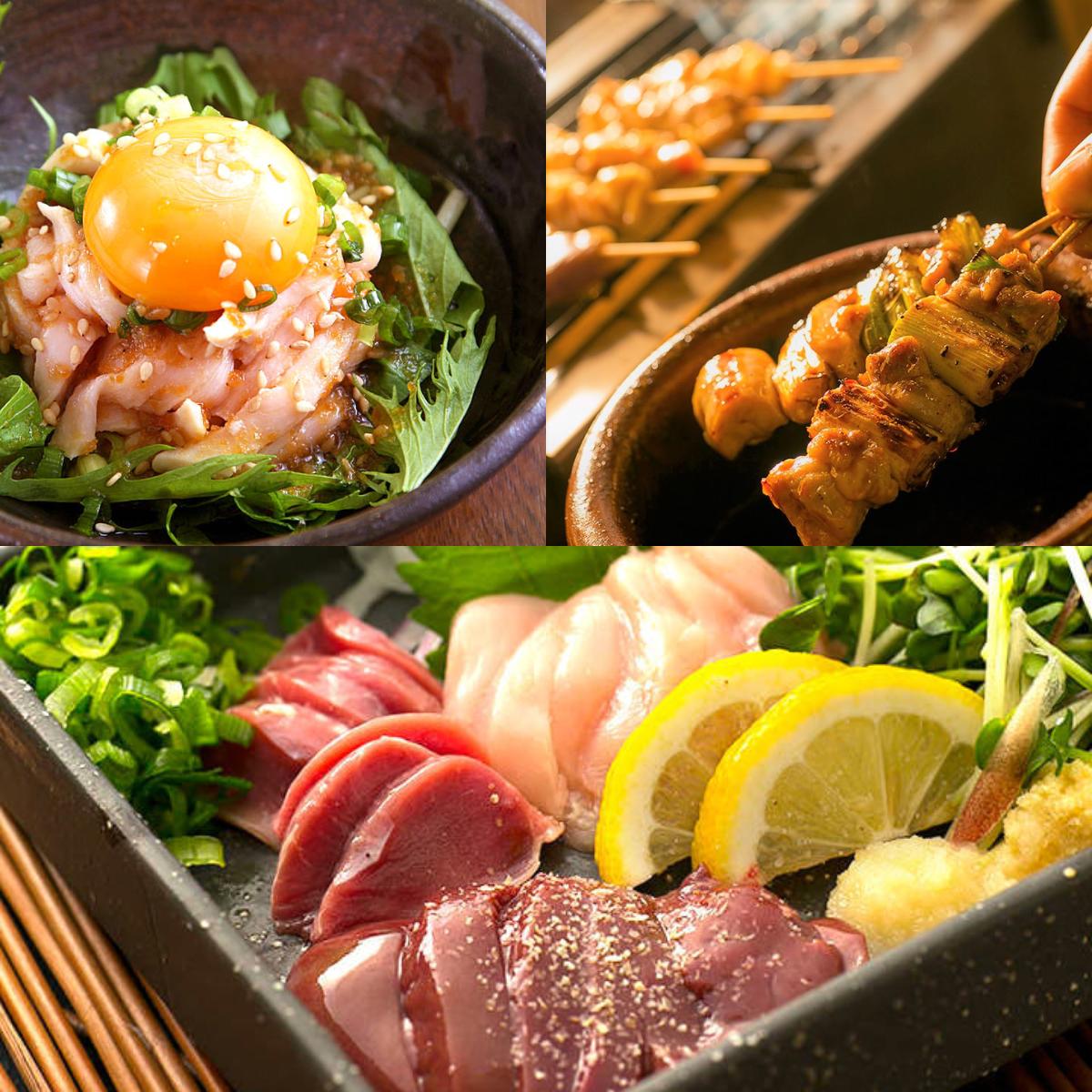 難波にある【煙 ~けむり~難波店】の鶏料理